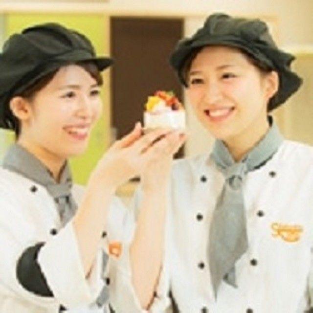 東京スイーツ&カフェ専門学校 作って!食べれる!☆オープンキャンパス☆1