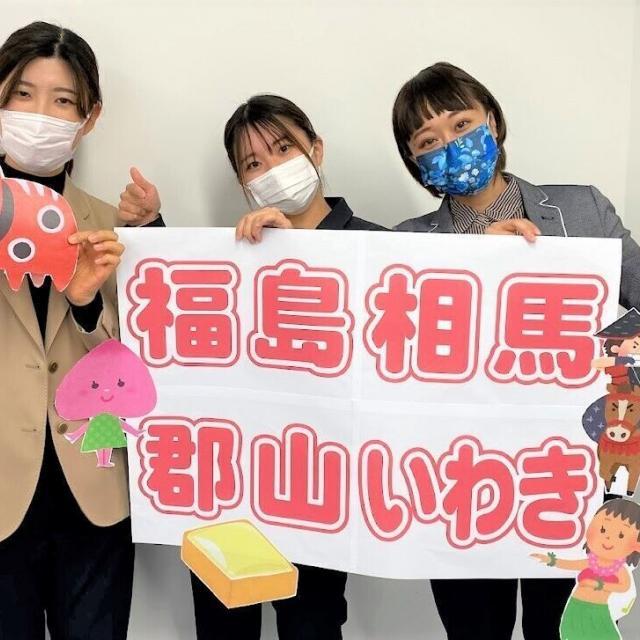 仙台医療福祉専門学校 【いわき会場】出張!学校説明会 お住まいの地域で相談できます2