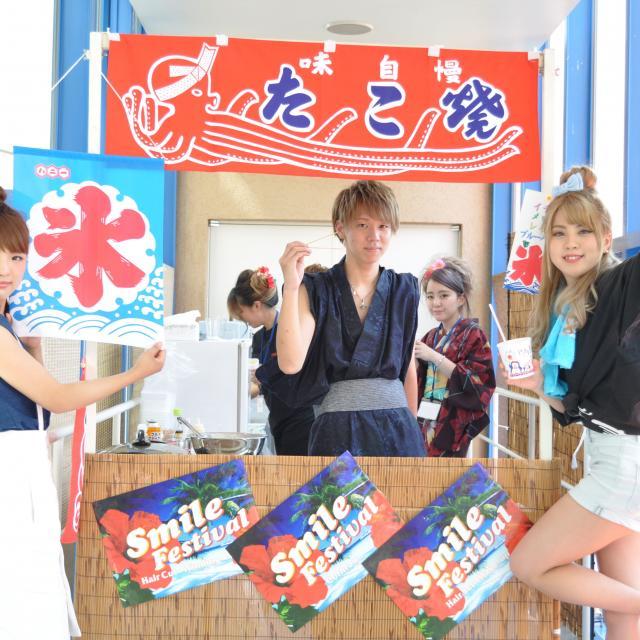 小出美容専門学校 KOIDE最大のイベント「 Smile Festival 」4