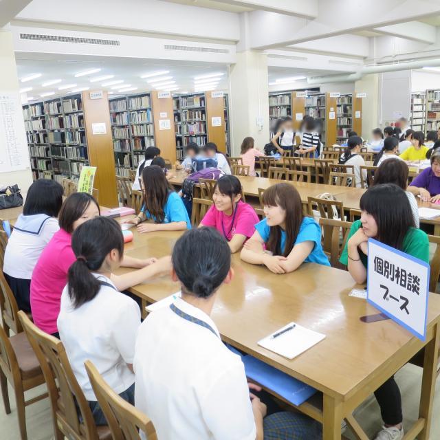 松山東雲女子大学 しののめオープンキャンパス3