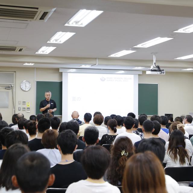 修成建設専門学校 夏のスペシャルオープンキャンパス!1