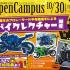 専門学校 群馬自動車大学校 【10月30日】プロレーサーによるバイクレクチャー1