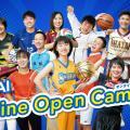 大阪社体スポーツ専門学校 ★オンラインオープンキャンパス★