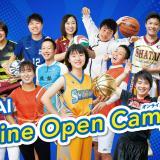 ★オンラインオープンキャンパス★の詳細