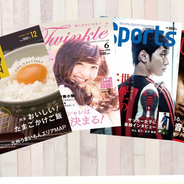 専門学校 九州スクール・オブ・ビジネス 1月の体験入学(マスコミ広報)3