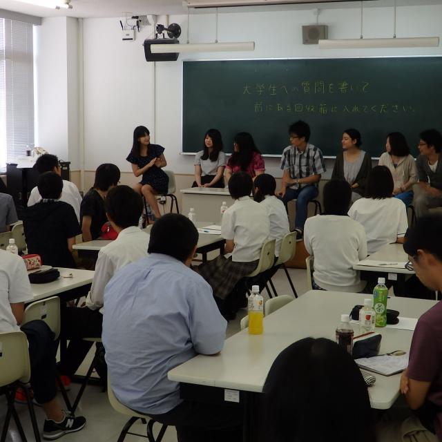 静岡福祉大学 高校生のための心理学入門講座2