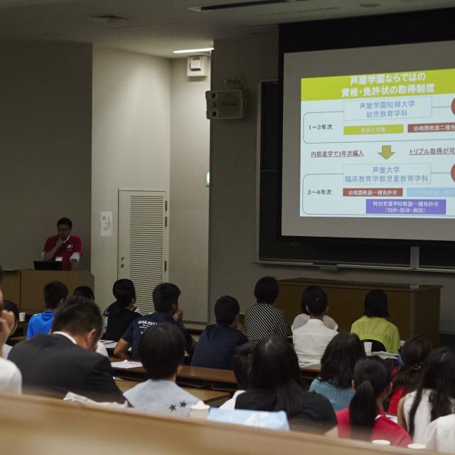 芦屋大学 【体験授業】自動車は「走る」「曲がる」「止まる」の三要素4