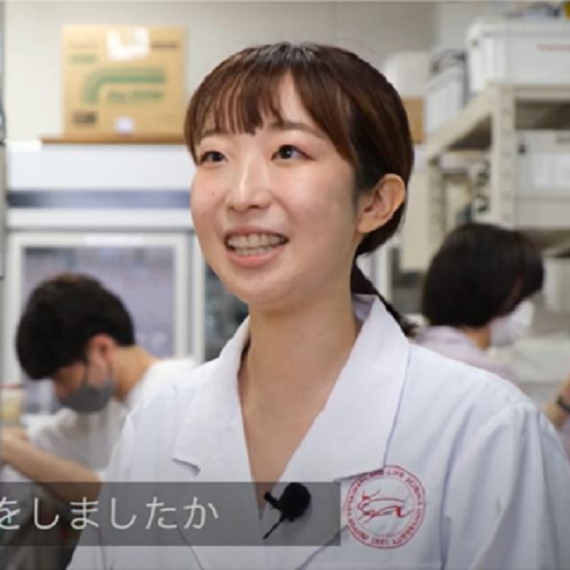 日本獣医生命科学大学 WEBオープンキャンパス4