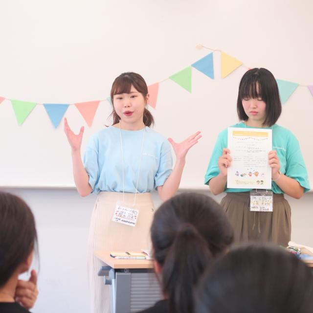 和泉短期大学 LINE で 個別相談3