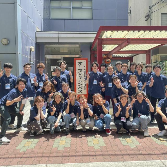 大阪工業技術専門学校 【ロボット・機械】機械道具を使って体験☆オープンキャンパス☆3