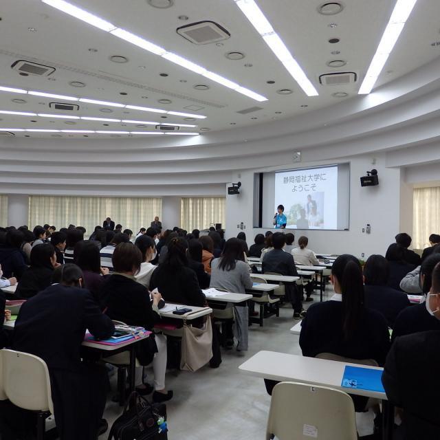 静岡福祉大学 2020年入学者向けオープンキャンパス3