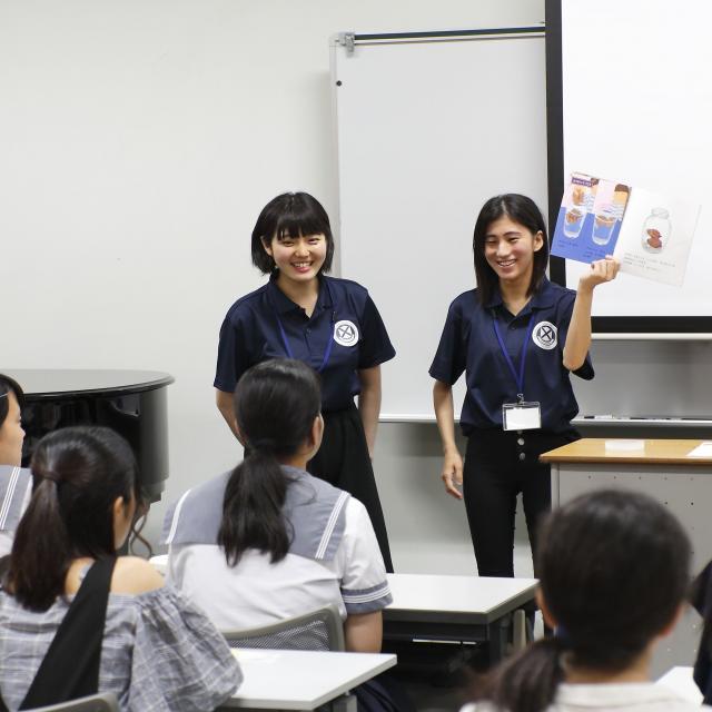 桃山学院教育大学 桃山学院教育大学を深く知る!オープンキャンパス20193