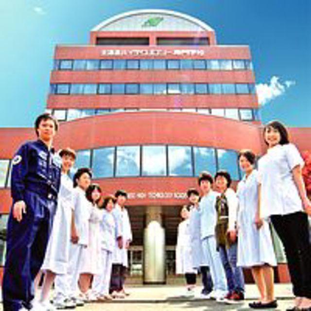 北海道ハイテクノロジー専門学校 公務員なるには説明会開催!1
