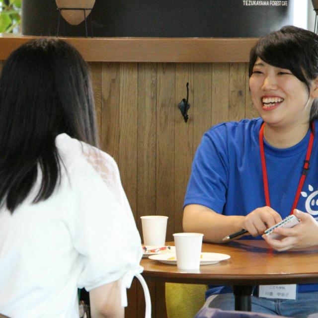 帝塚山大学 オープンキャンパス2