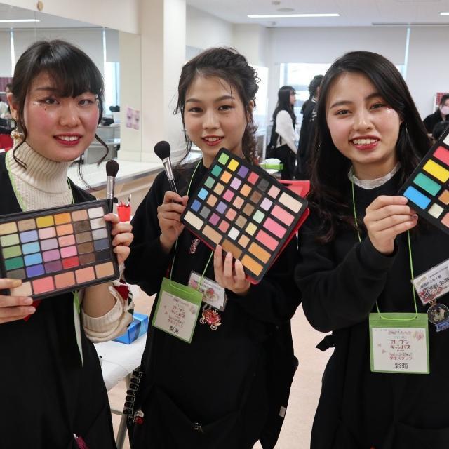 京都理容美容専修学校 11月★オープンキャンパスのご案内1