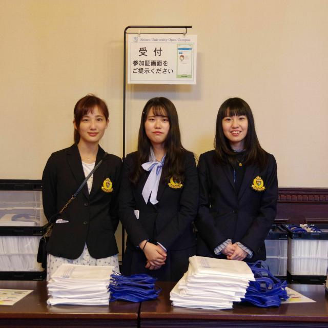 清泉女子大学 11月6日(土)・7日(日)オープンキャンパス&清泉祭1
