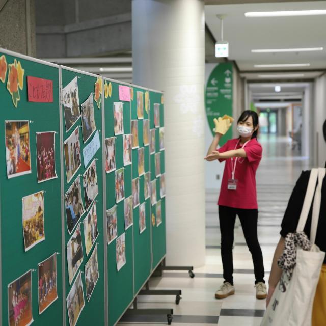東京経営短期大学 こども教育学科 オープンキャンパス1