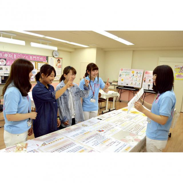 広島医療秘書こども専門学校 【医療秘書科】オープンキャンパス2