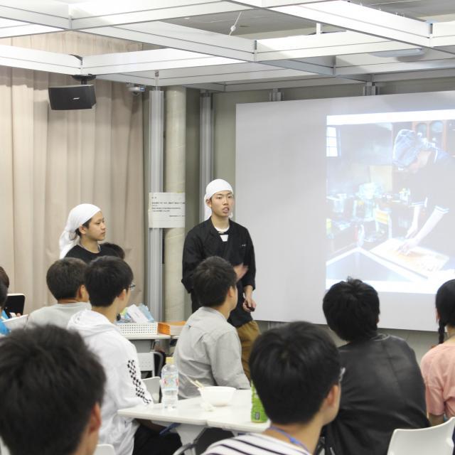 旭川大学 【経済学部経営経済学科】オープンキャンパス2