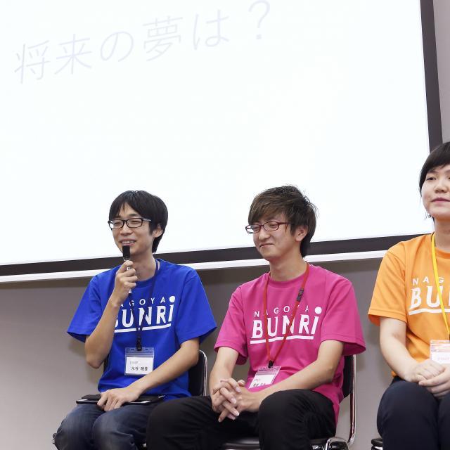 名古屋文理大学 OPEN CAMPUS 20191