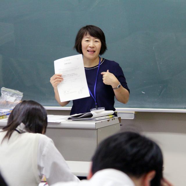 敬和学園大学 【英検2級合格で授業料免除!】9/21英検準2級英検対策講座1