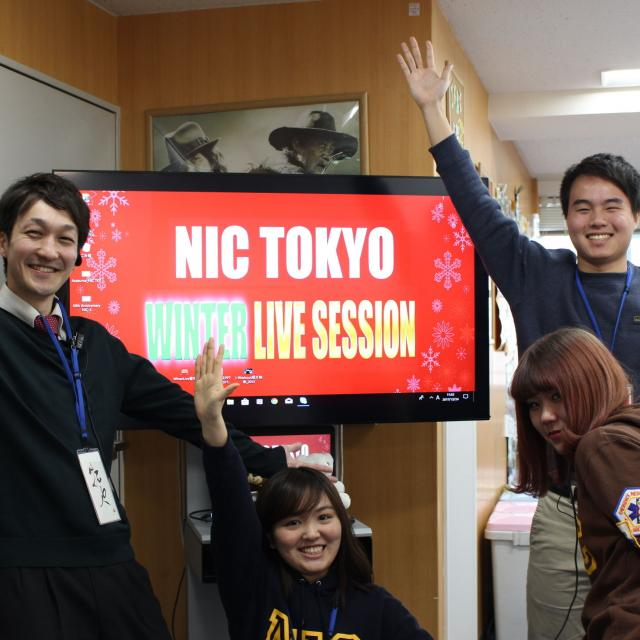 NIC International College in Japan Winter LIVE Session2