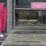 5/16(日) OPEN CAMPUS開催!!の詳細