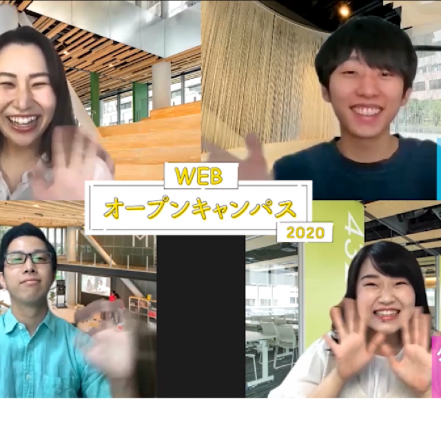 京都外国語大学 OPEN CAMPUS 20213