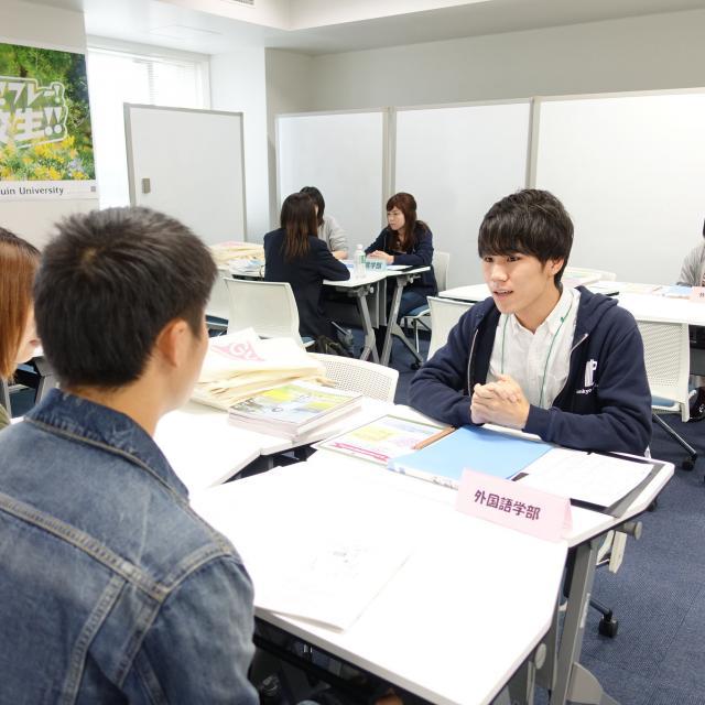 文京学院大学 10/20(Sat)・21(Sun)大学祭×進学相談会2