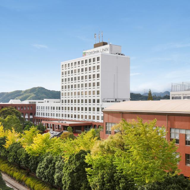 常葉大学短期大学部 2020オープンキャンパス(静岡瀬名キャンパス)1