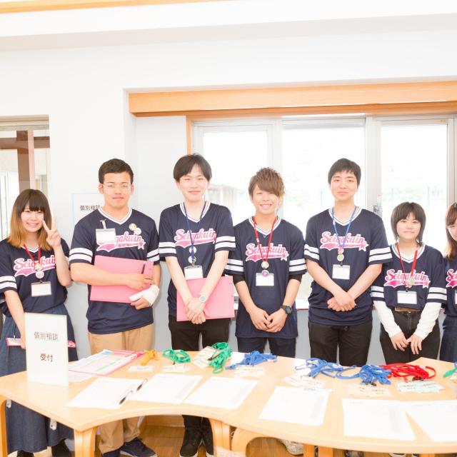 聖学院大学 8月16日(金)オープンキャンパス4