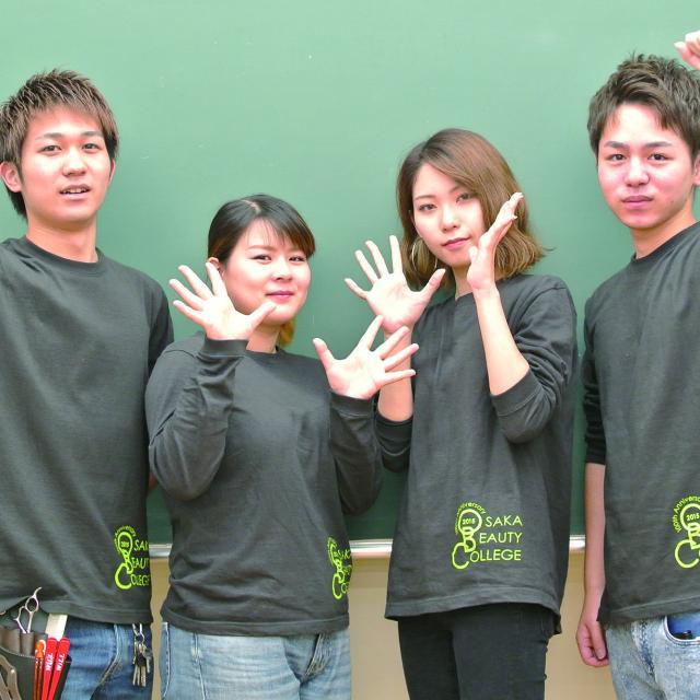 大阪美容専門学校 総合美容コースオープンキャンパス1