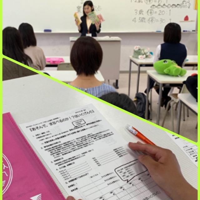 山村学園短期大学 指定校推薦入試・公募推薦入試対策2