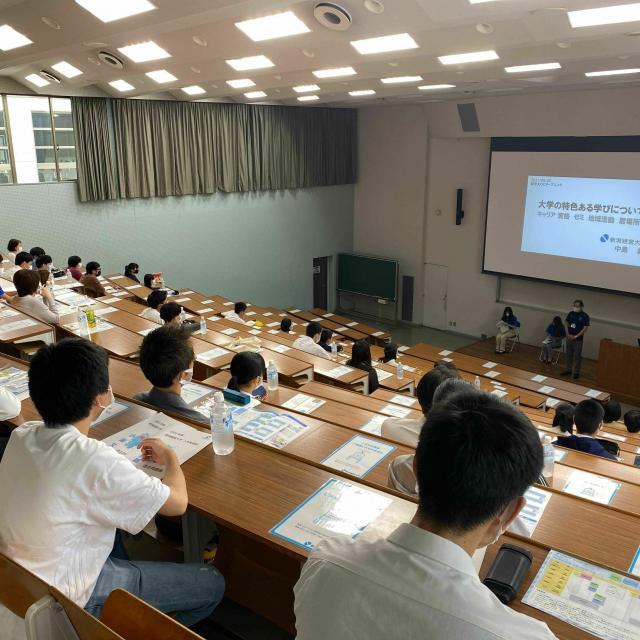 新潟経営大学 【12/11(土)】来校型オープンキャンパス2