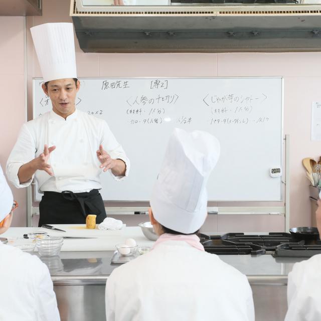 北海道中央調理技術専門学校 【無料送迎バス有】魚介たっぷりのペスカトーレ 2