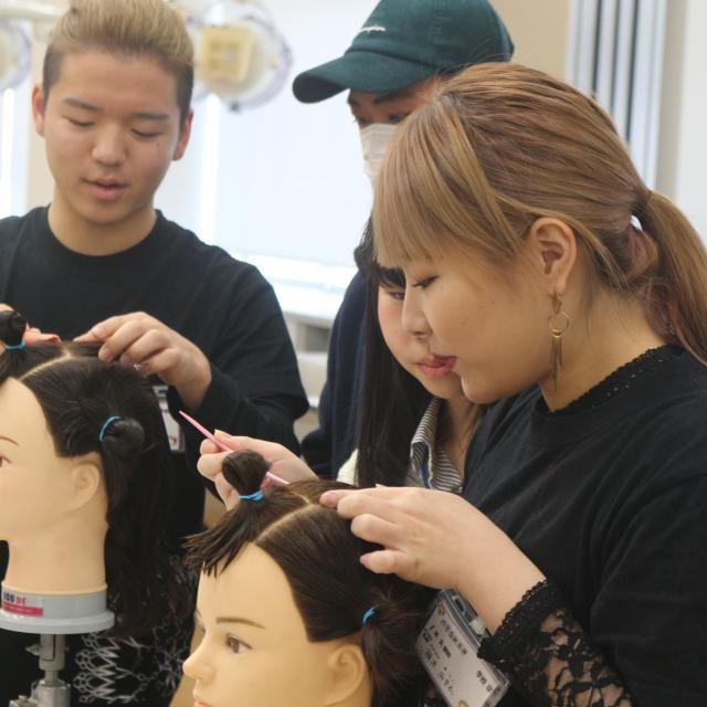 神戸理容美容専門学校 2019年 技術体験しよう!オープンキャンパス!1