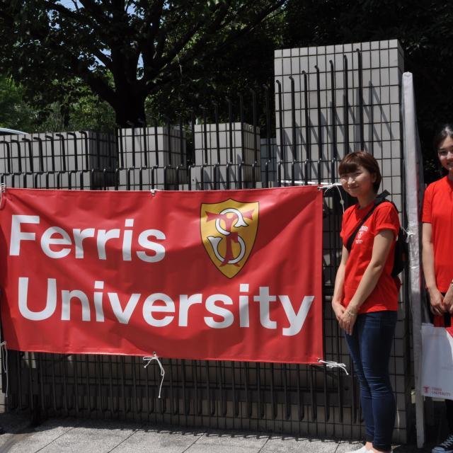 フェリス女学院大学 夏のオープンキャンパス21