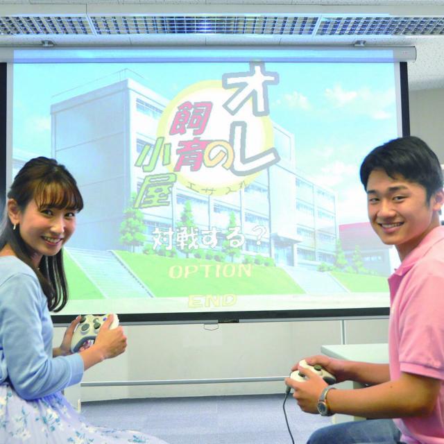 広島情報専門学校 いつでも好きな時間に。Webオープンキャンパス Movie編2
