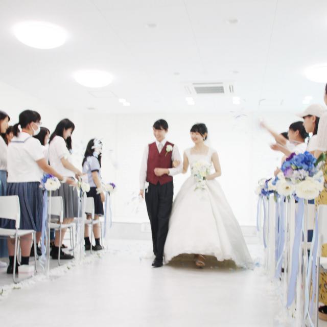 専門学校岡山ビジネスカレッジ 在校生プロデュース☆模擬結婚式に参列しよう!!2