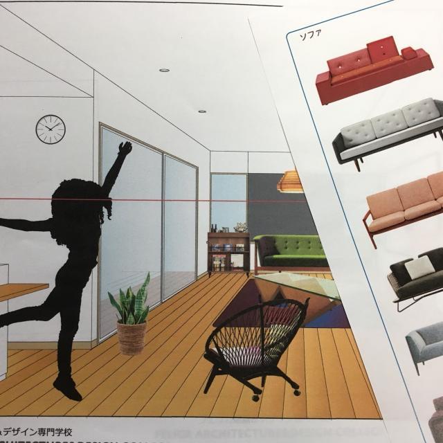 フェリカ建築&デザイン専門学校 【家具&内装インテリアコーディネート実践】を体験しよう1
