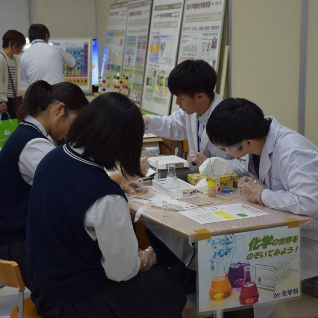 岡山理科大学 【岡山キャンパス】2019オープンキャンパス2