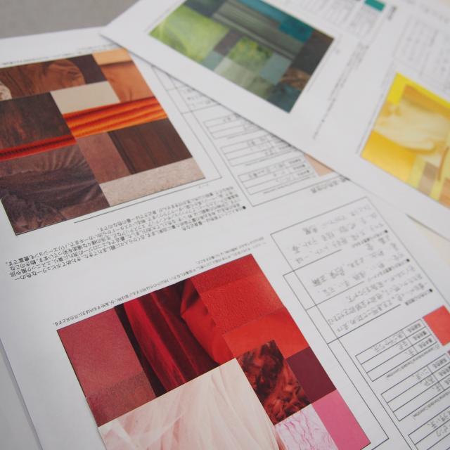 香蘭ファッションデザイン専門学校 ☆★自分の色彩センスを活かそう!☆★1