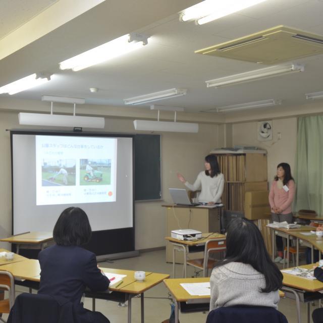日本ガーデンデザイン専門学校 卒業生が語る「庭」の仕事の魅力3