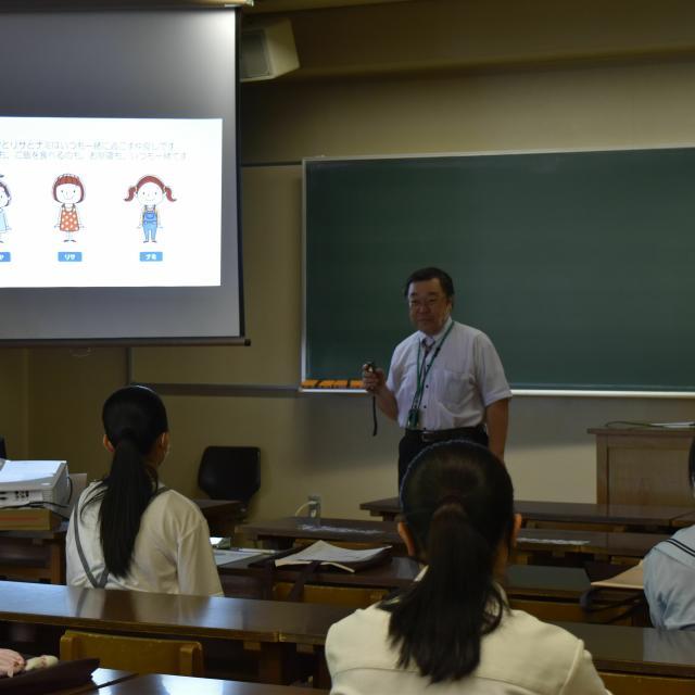 國學院大學栃木短期大学 『人間教育学科 子ども教育フィールド』3