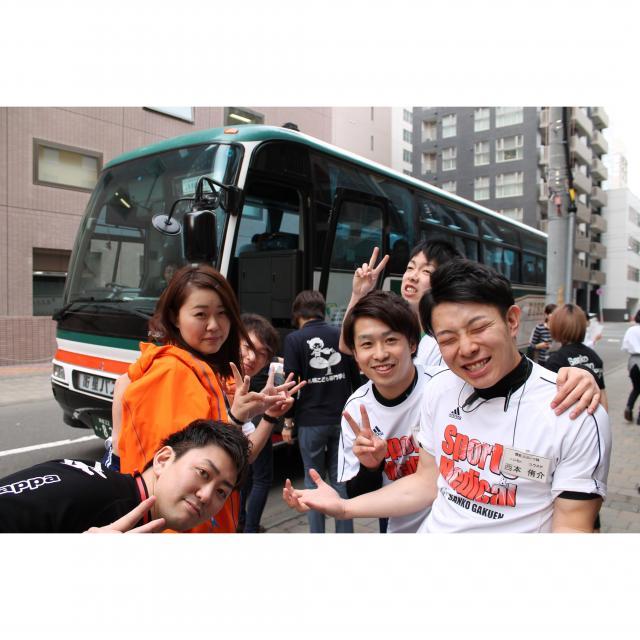 札幌スポーツ&メディカル専門学校 【特待生希望者必見!】特待生セミナー4