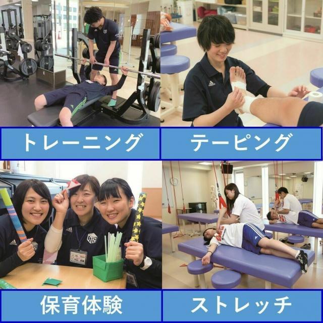 仙台リゾート&スポーツ専門学校 7/26(日)オープンキャンパス開催☆1