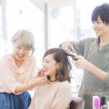 WASEBI★Beauty体験実習2019の詳細