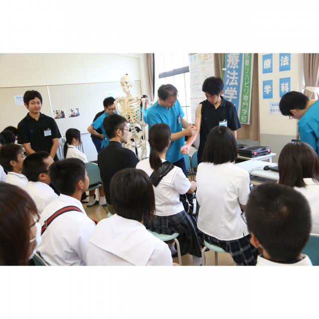 鹿児島第一医療リハビリ専門学校 【言語聴覚学科】平成30年度オープンキャンパス日程2