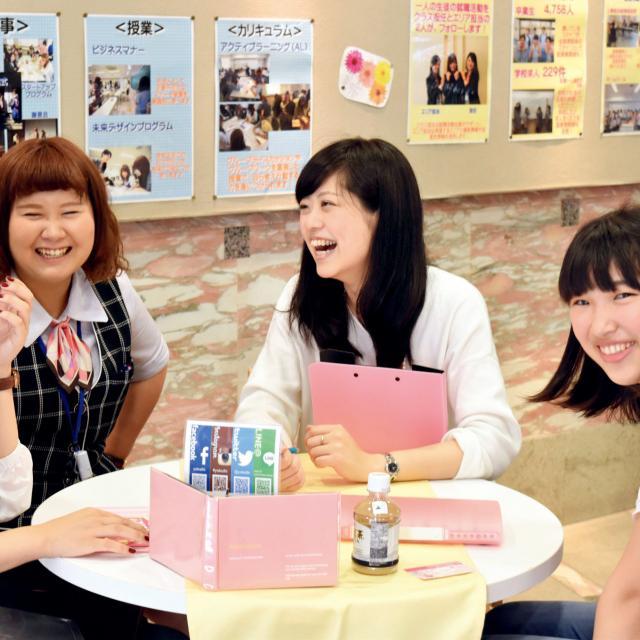 横浜医療秘書歯科助手専門学校 オープンキャンパス開催♪保護者説明会も同時開催!1