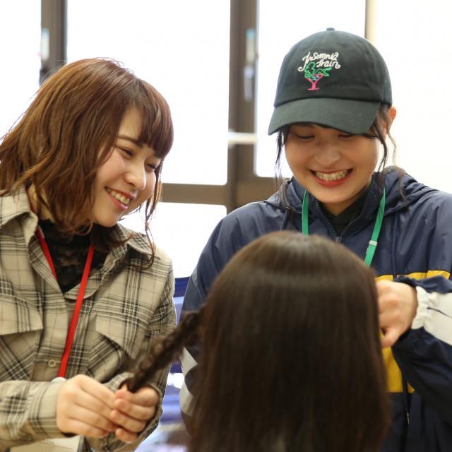 大阪ベルェベル美容専門学校 カッコカワイイ・グッと楽しい!~選べる4つの体験メニュー~3